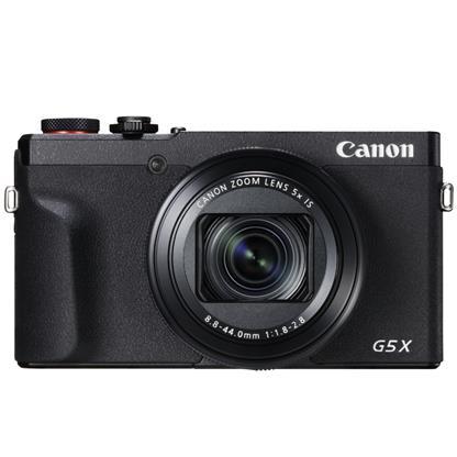 buy CANON DIGITAL CAMERA POWERSHOT G5X MARK II :Canon