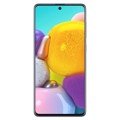 buy SAMSUNG MOBILE GALAXY A71 A715FW 8GB 128GB METALLIC SILVER :Samsung
