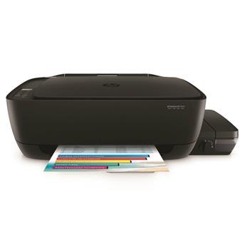 buy HP PRINTER DESKJET GT5820 :HP