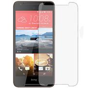 buy Scratchgard Tempered Glass Screen Protector for HTC 628