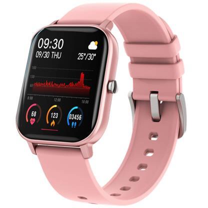 buy FIRE-BOLTT SMART WATCH BSW001 PINK :Smart Watches & Bands