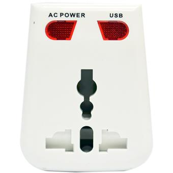 buy ITEK UNIVERSAL TRAVEL ADAPTER WITH USB :ITEK