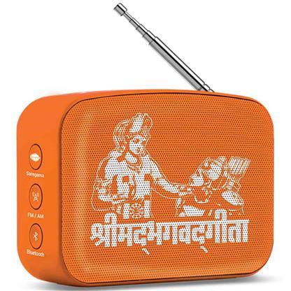 buy SAREGAMA CARVAAN MINI SHRIMAD BHAGAVAD GITA :Saregama