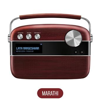 buy SAREGAMA CARVAAN MUSIC PLAYER MARATHI CHERRYWOOD RED :Saregama