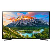 buy Samsung UA43N5100 43 (108cm) Full HD LED TV
