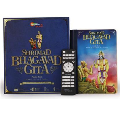 buy SHEMAROO SHRIMAD BHAGAVAD GITA SPEAKER :Shemaroo