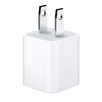 buy APPLE 5W USB POWER ADAPTER ML8M2HNA :Apple