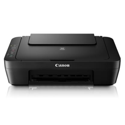 buy CANON INKJET PRINTER PIXMA MG2570S :Canon
