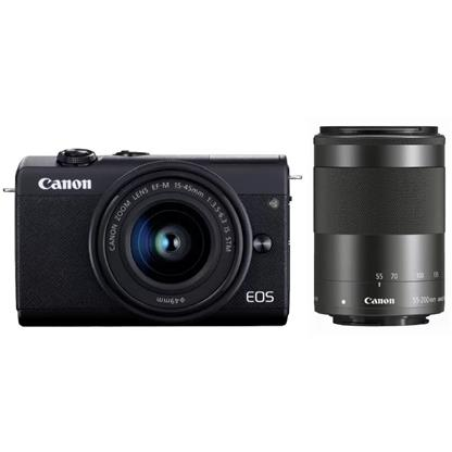 buy CANON EOS M200 WITH 15-45+55-200MM LENS :Canon