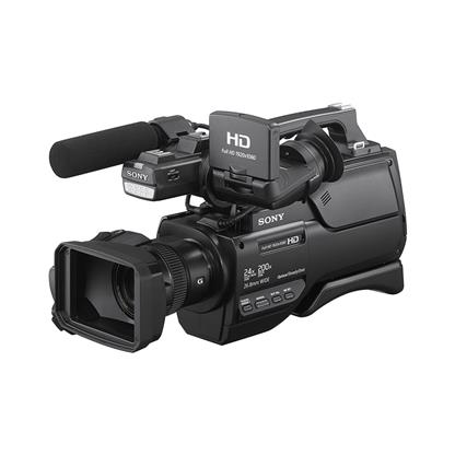 buy SONY BLACK DIGITAL VIDEO CAMERA HXRMC2500 :Sony