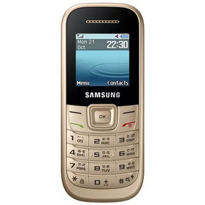 buy SAMSUNG MOBILE GURU E1200 GOLD :Samsung