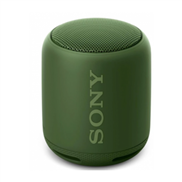 buy Sony SRSXB10 Portable Bluetooth Speaker (Green)