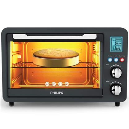 buy PHILIPS OTG HD6975 25L :Philips