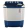 LG P9037R3SMDB 8.0Kg Semi Automatic Washing Machine