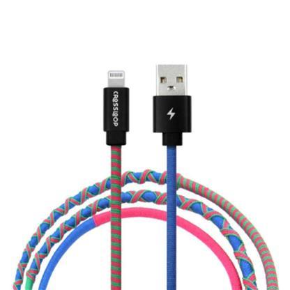 buy Crossloop Lightning Fast Charging Cable - Blue & Pink :Crossloop