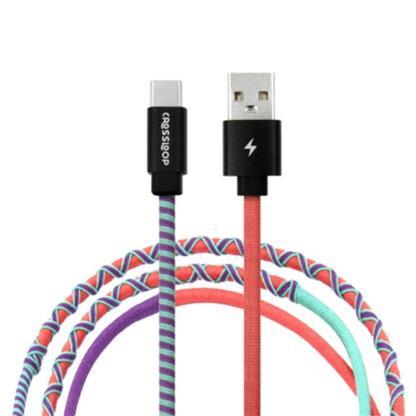buy Crossloop Type C Fast Charging Cable - Apple Candy Red & Purple :Crossloop