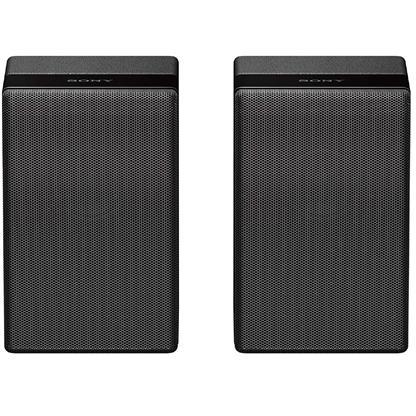buy SONY WIRELESS SURROUND SPEAKER SAZ9R :Sony