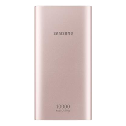 buy SAMSUNG ULC POWERBANK 10000 MAH EB-P1100BPNGIN :Samsung