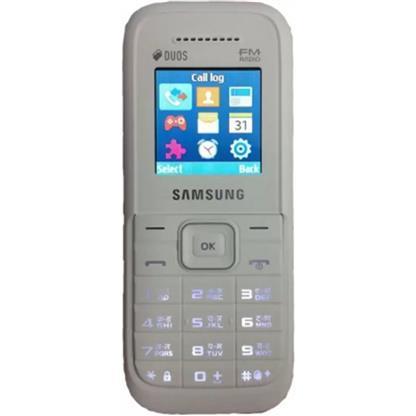 buy SAMSUNG MOBILE GURU PLUS B110E WHITE :White