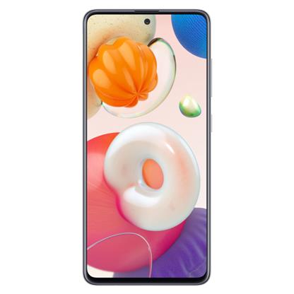 buy SAMSUNG MOBILE GALAXY A51 A515FH 8GB 128GB METALLIC SILVER :Samsung