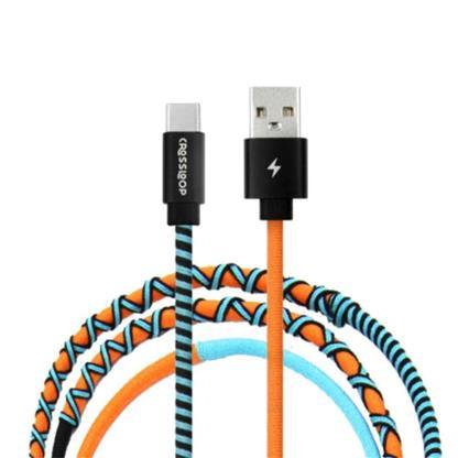 buy Crossloop Type C Fast Charging Cable - Orange & Blue :Crossloop
