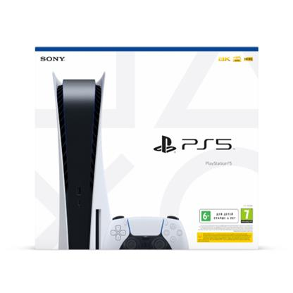 buy SONY PLAY STATION PS5 1TB CONSOLE (WHT) :Sony