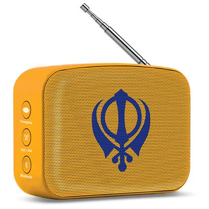 buy SAREGAMA CARVAAN MINI GURBANI SAFFRON ORANGE :Saregama