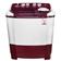 LG P8541R3SABG 7.5Kg Semi Automatic Washing Machine