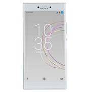 buy Sony Xperia R1 (Silver)