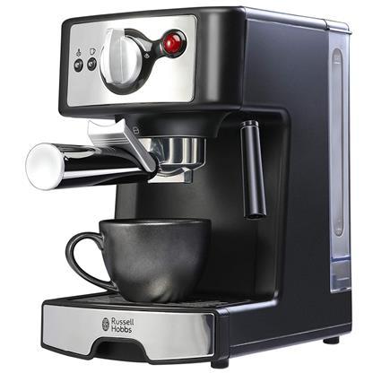 buy RUSSELL HOBBS 190713A ESPRESSO COFFEE MACHINE 15 BAR :Russell Hobbs